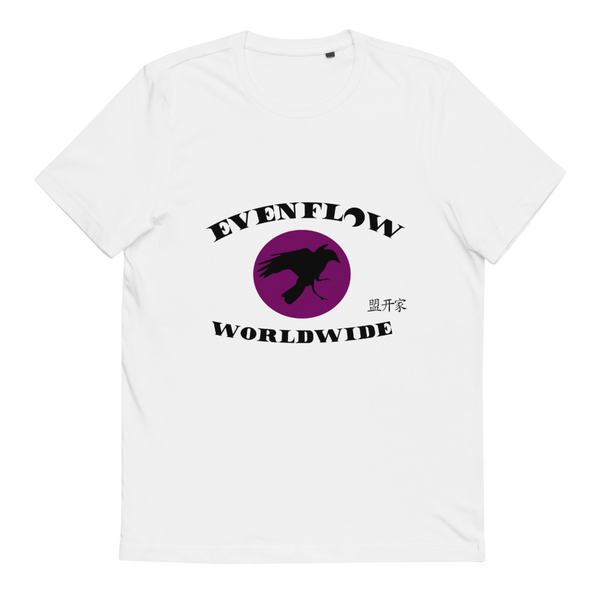 Evenflow Full Moon Unisex Organic Cotton T-Shirt WHite/Purple