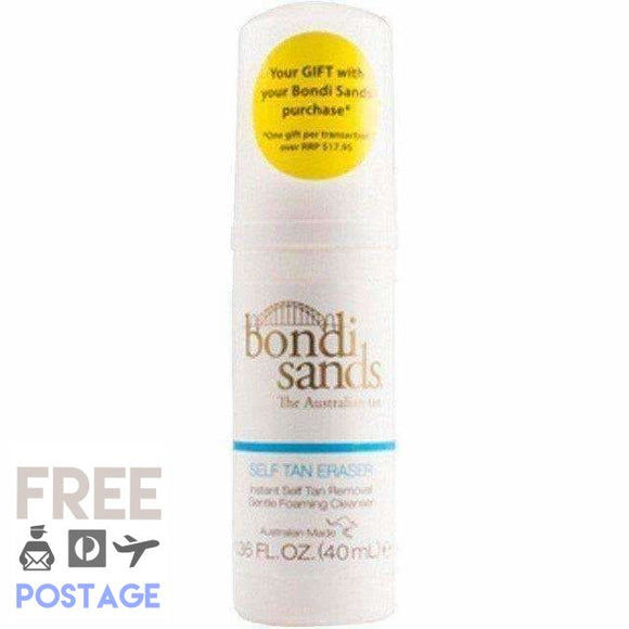 Bondi Sands Tan Eraser 40ml $7.99 Tan Eraser Bondi Sands 850278004527 Glamabox Cosmetix ☆ Afterpay Humm Pay  Laybuy Cosmetics Online Free Shipping