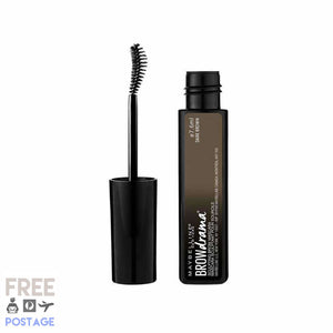Maybelline Brow Drama 12H Sculpting Brow Mascara  - Dark Brown 7.6ml $10.39 Brow Mascara Maybelline 3600530910960 Shop Cosmetics Online Glamabox Cosmetix ☆ Best Beauty Brands! Shop Skincare, Haircare & Makeup. Find all of your Beauty needs right here. Shop Makeup with Afterpay✓ Humm✓ Laybuy✓ Free Shipping*