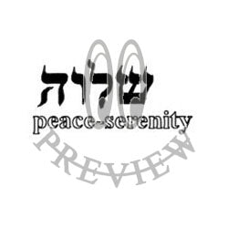 Hebrew Peace