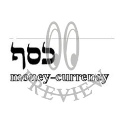 Hebrew Money