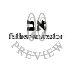 Hebrew Father