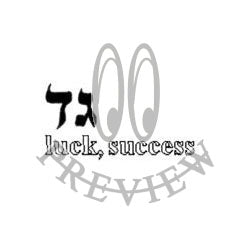 Hebrew Luck