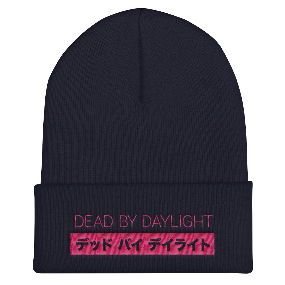 Dead By Daylight Classic Title Cuffed Beanie