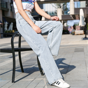 Fashion Denim Straight Wide Leg Pants