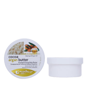 COCOA ARGAN BUTTER