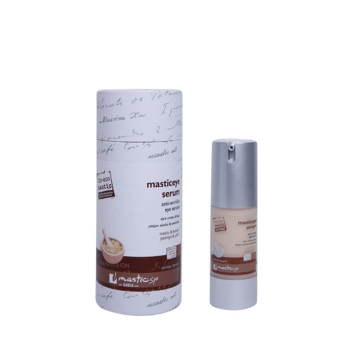 MASTIC EYE SERUM