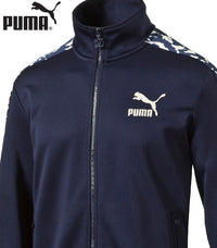 Puma Camo T7 Jacket Peacoat - Labels4Less