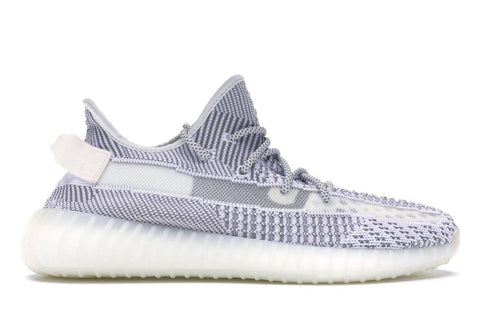 "Adidas Yeezy Boost 350 V2 ""Static"" (non-reflective)"
