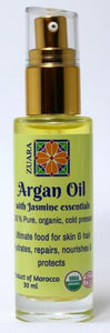 100% Pure Organic Argan Oil 30 ml with Essential Oils (Jasmine)