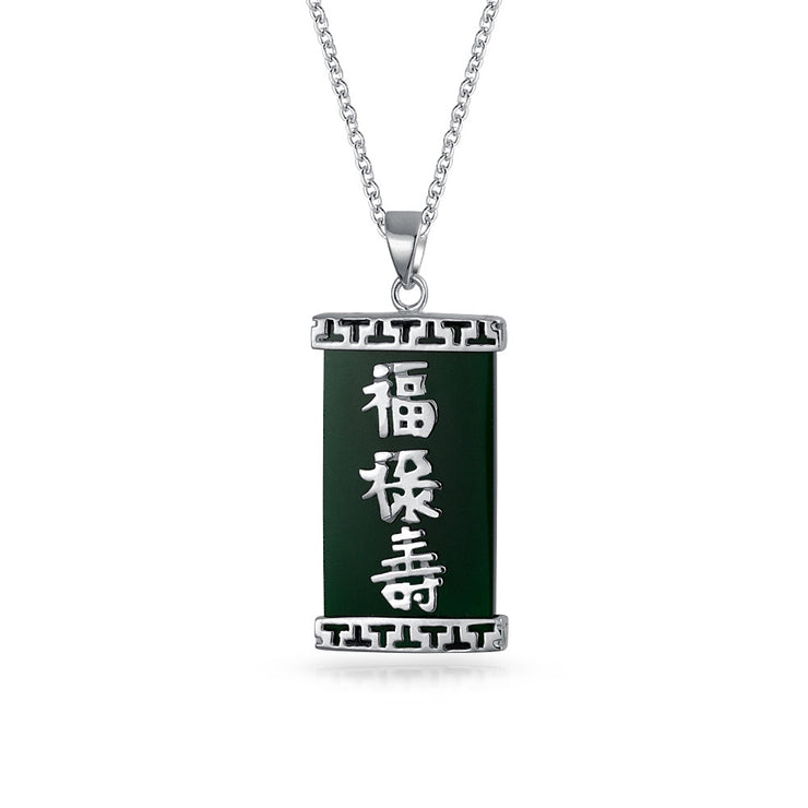 Chinese Green Agate Pendant Amulet Necklace Dog Tag Sterling Silver