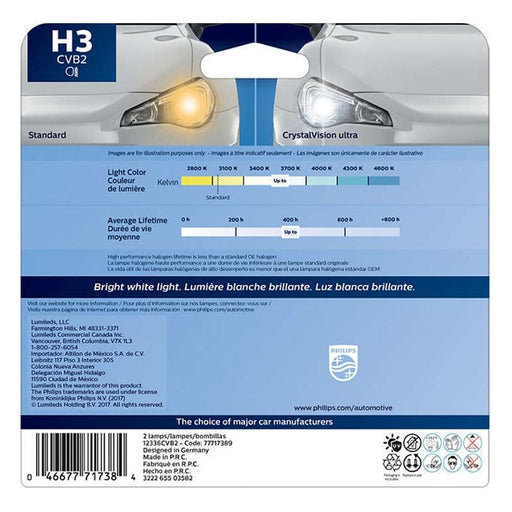 Philips Crystal Vision Ultra H3 Xenon HID Look Foglamp Bulb (pair)