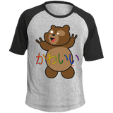 T-shirt Raglan Homme - Japanese Kawaii Bear