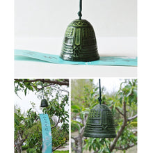 Load image into Gallery viewer, Japanese Temple Furin Bells