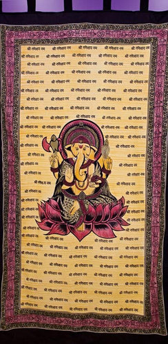 Curtains Ganesh - Beige - Curtain 005996