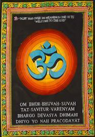 Tapestries Printed Om - Tapestry 010660