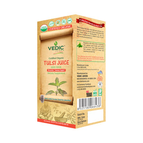 Vedic Organic Tulsi Juice | Bronchial Immune Support