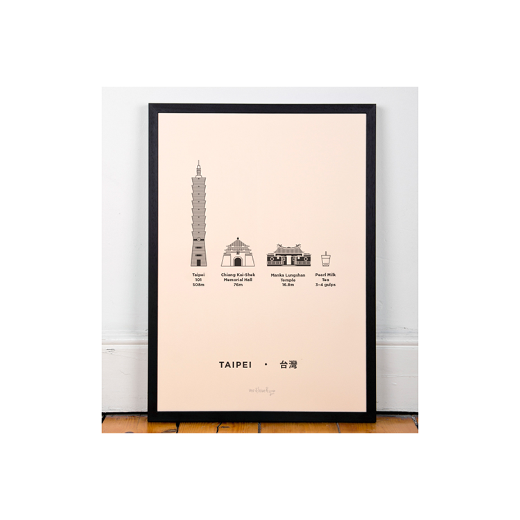 ME&HIM&YOU Screen Print - Taipei | the OBJECT ROOM