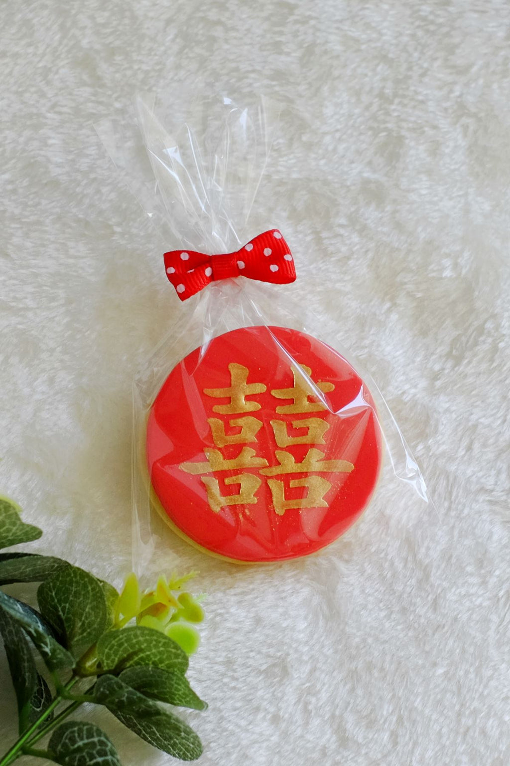 Party Favor: Wedding Cookie