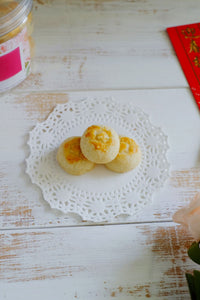 Traditional Almond Cookies