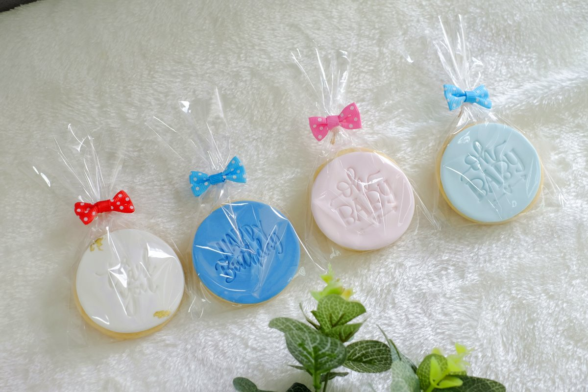 Party Favor: Fondant Cookie (Happy Birthday)