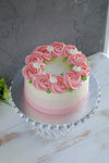 Ombre Rosette Cake (Next Day Collection)
