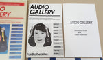 Audio Gallery v1.0 - Spanish ©1990 FairBrothers Inc. for Commodore Amiga
