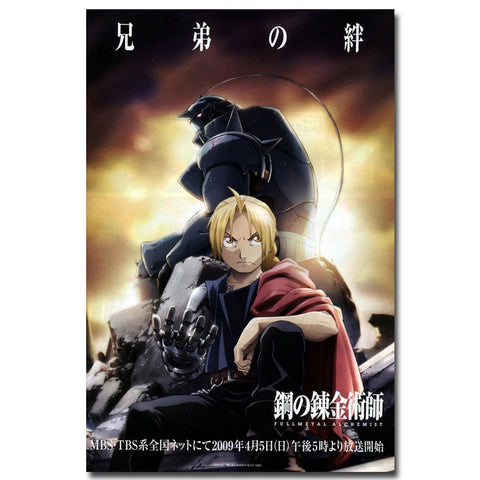 NICOLESHENTING Fullmetal Alchemist Art Silk Poster Print 12x18 24x36 inches Edward Elric Anime Wall Pictures For Room Decor 006