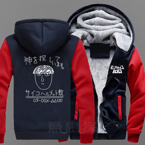 Mob Psycho 100 Winter Jacket