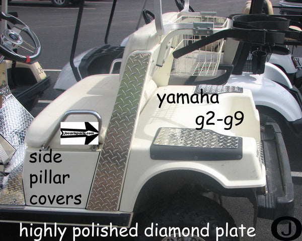Yamaha G2/G9 Golf Cart Highly Polished Aluminum Diamond Plate Side Pillar Covers