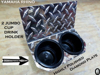 Yamaha Rhino Dash 2 JUMBO Cup Drink Holder Aluminum Diamond Plate Cup Holder