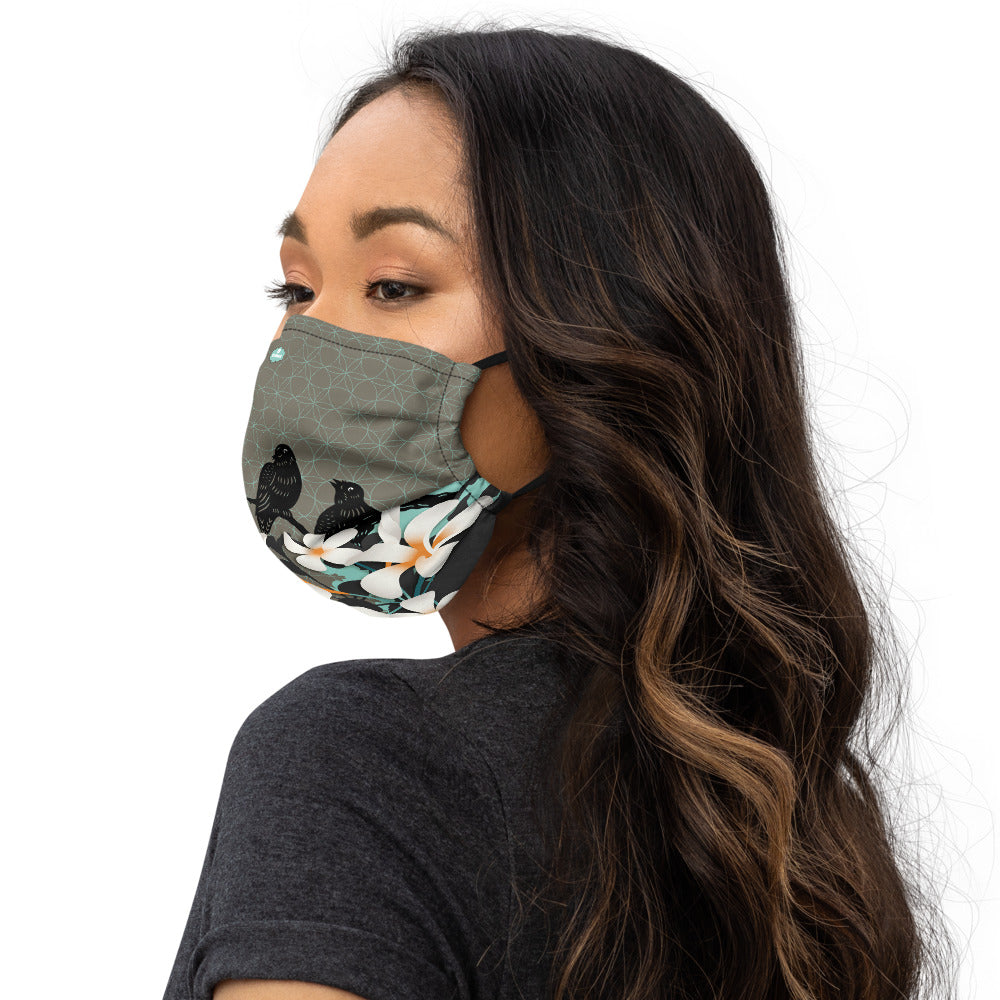 """EARLY BIRD"" Face mask in greige"