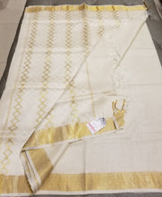 Load image into Gallery viewer, Off-White handwoven Noel Tussar silk  with golden border