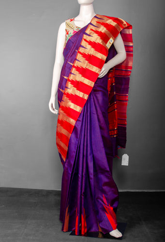Handwoven Purple Pure Raw Silk with Red and Golden Border
