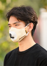 Load image into Gallery viewer, Korilakkuma Face Mask