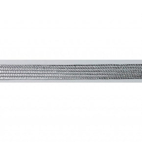 "Trimplace Silver 1/4"" Metallic Flat Braid"