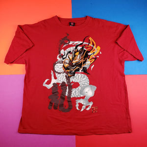 Vintage Style Oriental Dragon graphic t shirt mens 2XL