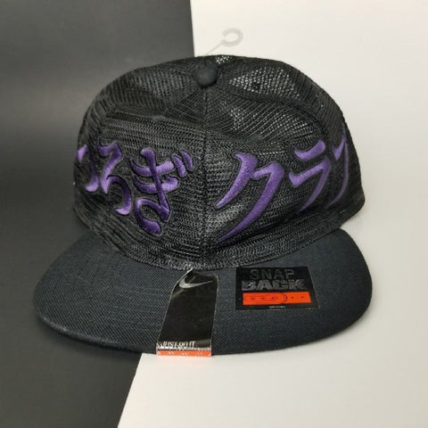 Nike Brand New with Tags Oriental Language spellout snapback