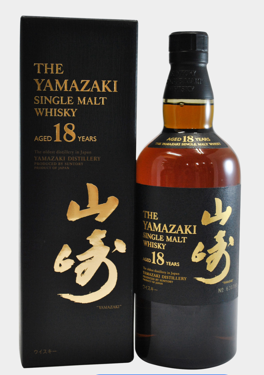 YAMAZAKI SINGLE MALT JAPANESE WHISKEY 750ML - winesnip