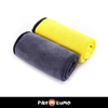 BUY 1 TAKE 1 SUPER ABSORBENT MICROFIBER TOWEL