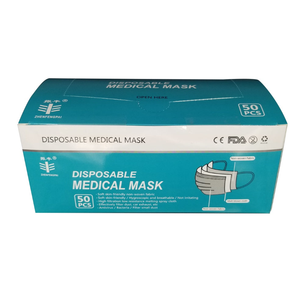 LEVEL 1 – DISPOSABLE MEDICAL STERILE MASK