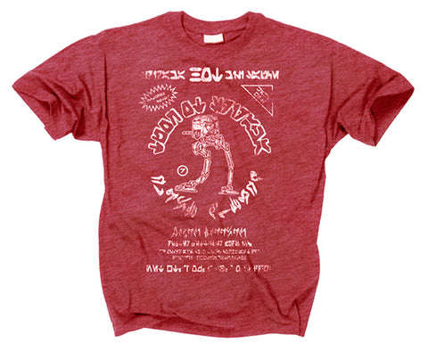 STAR WARS - Sriracha Sauce AT ST Mashup T Shirt