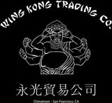 WING KONG EXCHANGE - Big Trouble In Little China pullover hoodie
