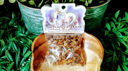 Incense Resin Dhanvantari Health and Healing 1.2