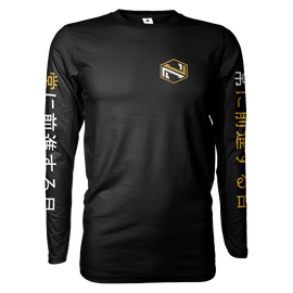 No Vacancy Sublimated Long Sleeve T-Shirt
