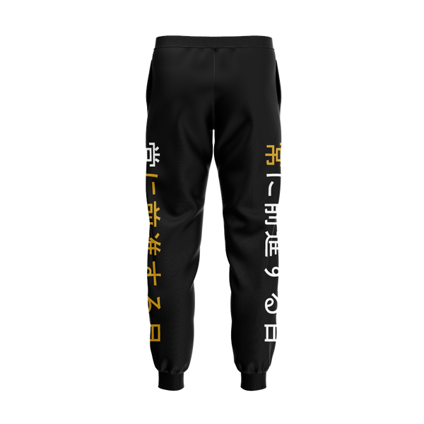 No Vacancy Sublimated Joggers