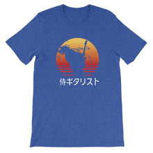 Load image into Gallery viewer, The Guitar Playing Samurai Silhouette Men's Tee (White Font)