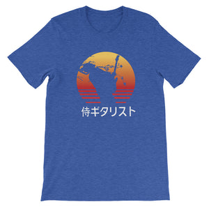 The Guitar Playing Samurai Silhouette Men's Tee (White Font)