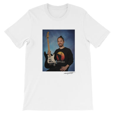 The School Picture Tee