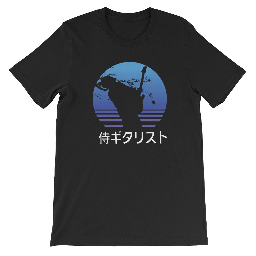 The Guitar Playing Samurai Silhouette Men's Tee (Patreon Exclusive)
